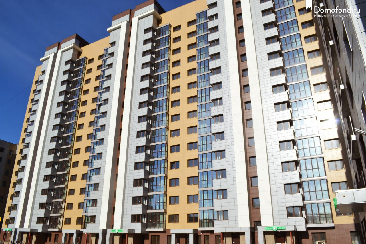 27199b203f9ce Купить квартиру в районе Центральный, продажа квартир : Domofond.ru